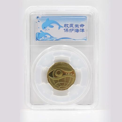 【环境保护】2009-2010环境保护流通币封装套装(2枚) 商品图1