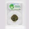 【环境保护】2009-2010环境保护流通币封装套装(2枚) 商品缩略图4