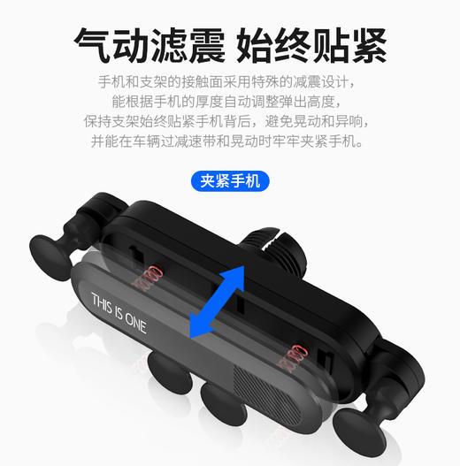 车载支架 0噪音小身材高稳定 商品图1