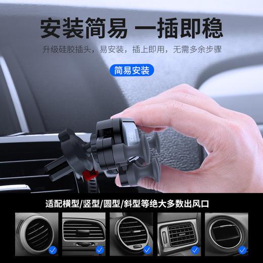 车载支架 0噪音小身材高稳定 商品图4
