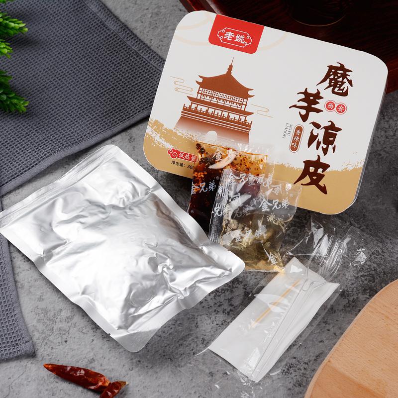 [西安魔芋凉皮] 低热量 香辣酸爽 300g/盒 2盒起 商品图4