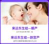 顺产送宝宝出生亲子照一张 剖宫产提供分娩即时影像记录片约15秒-远东罗湖院区 商品缩略图0