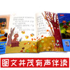 【开心图书】超值7册套装:一年级上册快乐读书吧4册(和大人一起读)+作文第1课3册(小学生1-2年级日记起步+看图写话+作文起步) G 商品缩略图5