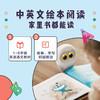 【官方直营】物灵Ling神奇的卢卡Luka猫头鹰绘本阅读智能机器人儿童故事阅读伴读学习早教益智 商品缩略图2