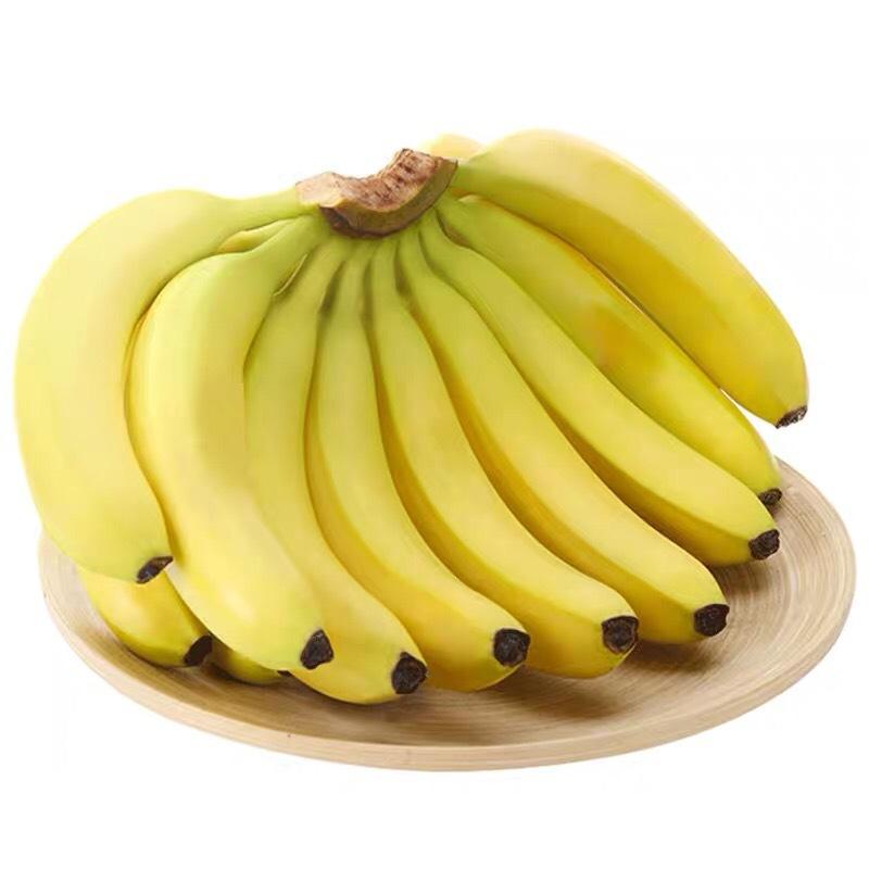 【农道好物精选】天宝香蕉 农家青香蕉现砍现发 5斤 到货自行催熟 告别工业催熟 商品图1