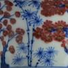 云亼堂 手绘青花釉里红盖碗 商品缩略图5