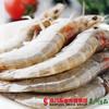 【珠三角包邮】海彪生鲜 南美白对虾  约200g-250g/盒 3盒/份 (7月11日到货) 商品缩略图0