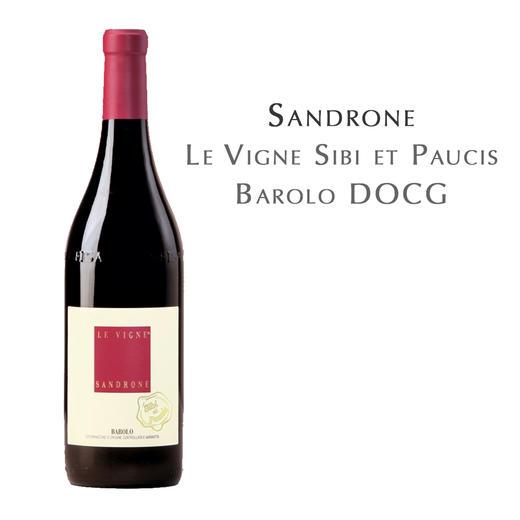 绅洛酒庄乐维尼思波碧西斯, 巴洛洛DOCG Sandrone Le Vigne Sibi et Paucis, Barolo DOCG 商品图0