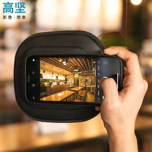 高坚手机消光罩镜头遮光罩消除玻璃反光手机套 商品图0