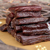 【预售 预计1月16日起发货】三纯牛肉干 格日勒阿妈蒙餐厅12位蒙古族总厨参与研发,历经数十次口味调整和成品盲测 商品缩略图3