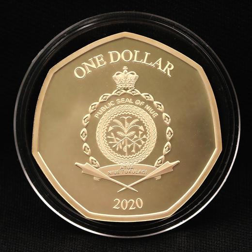 【致敬英雄】2020年抗疫纪念币 商品图2