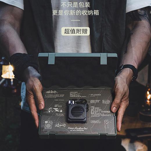 【野性难驯】猫王野性迷你便携蓝牙音箱|金属材质|防水防尘|SOS呼救信号 商品图3