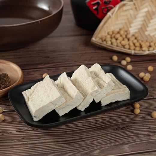 【半岛商城】湖南长沙臭豆腐鲜胚 风味独特 闻着臭 吃着香 送秘制料包 商品图9