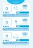 【开心图书】幼小衔接学前测试卷+综合训练全14册 D 商品缩略图11
