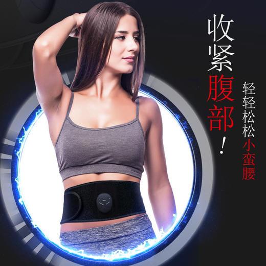 """【美国黑科技,腹部""""甩脂腰带"""" 25分钟=卷腹368次】美国EMS生物电脉冲,让肌肉自行运动,快速消耗燃烧脂肪,不用运动、节食、开刀,轻松瘦出小蛮腰! 商品图3"""