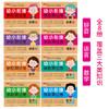 【开心图书】幼小衔接学前测试卷+综合训练全14册 D 商品缩略图2