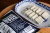 【半岛商城】湖南长沙臭豆腐鲜胚 风味独特 闻着臭 吃着香 送秘制料包 商品缩略图7