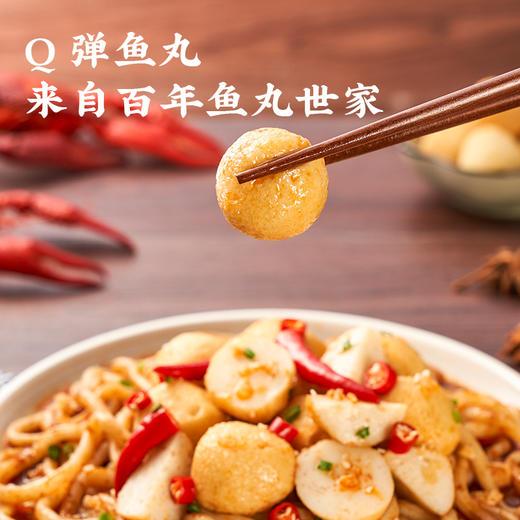 [墨鱼汁/香辣小龙虾 乌冬拌面]两种风味 都有惊喜 商品图4