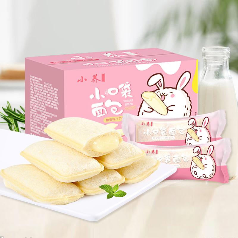 [乳酸菌夹心小口袋面包]奶味香醇 松软绵香 420g/箱 商品图0
