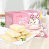 [乳酸菌夹心小口袋面包]奶味香醇 松软绵香 420g/箱 商品缩略图0