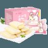 [乳酸菌夹心小口袋面包]奶味香醇 松软绵香 420g/箱 商品缩略图2