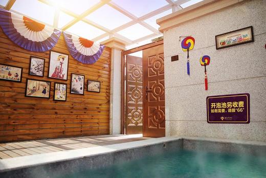 【宁波•杭州湾】海底温泉酒店 自由行套餐! 商品图8