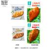 【半岛商城】优形低脂沙拉鸡胸肉100g*8袋 商品缩略图2