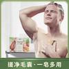 """好皂得""""冷制"""" 防脱更有效 首乌/生姜手工冷皂 商品缩略图2"""