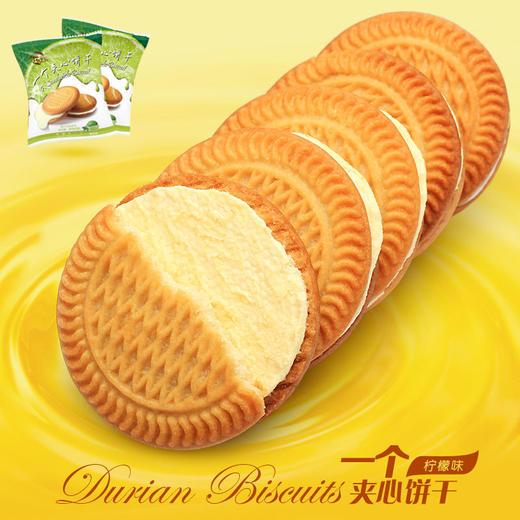 佬食仁夹心饼干500g/箱 约22包 休闲居家办公零食食品 商品图5