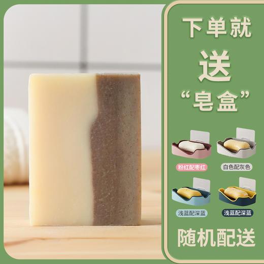 """好皂得""""冷制"""" 防脱更有效 首乌/生姜手工冷皂 商品图3"""
