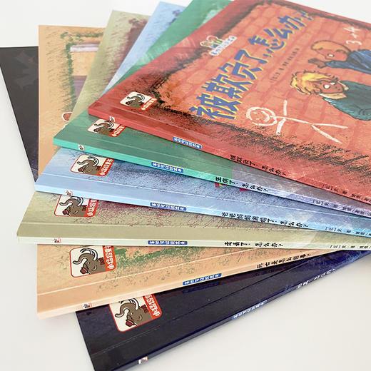 【为思礼】害怕可以说出来套装6册给儿童的心理解压书 儿童安全心理疏导3-8岁 商品图2