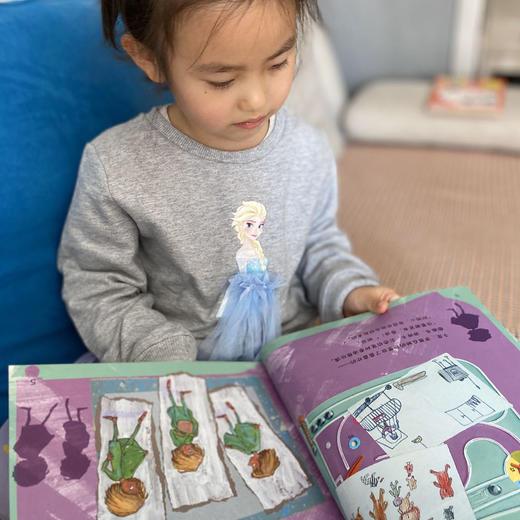 【为思礼】害怕可以说出来套装6册给儿童的心理解压书 儿童安全心理疏导3-8岁 商品图1