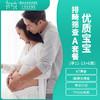 优质宝宝排畸筛查套餐A(孕11-13+6周) -远东龙岗妇产医院-产科 商品缩略图1