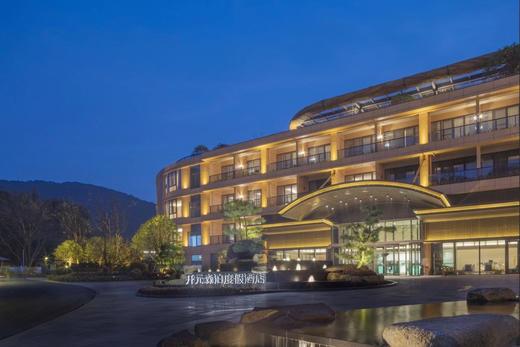 【杭州•萧山】开元森泊度假酒店 水乐园+自助晚餐暑假套餐! 商品图3