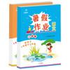 【开心图书】一二年级暑假作业+开心教育作业本+限时送1盒12色蜡笔 商品缩略图3