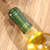 [佩侬酒庄 托卡伊哈斯莱威路白葡萄酒]匈牙利 Pannon佩侬酒庄  750ml 商品缩略图2