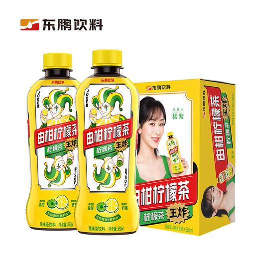 由柑柠檬茶380ML 柠檬果汁茶饮料果味茶 东鹏特饮出品-961401 商品图0