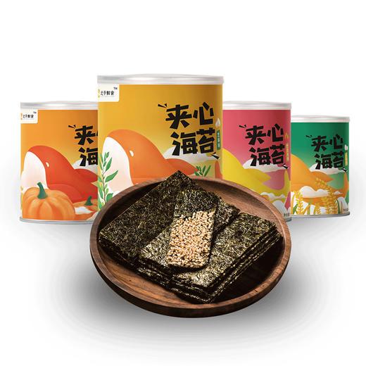 [夹心海苔]四种口味 薄脆鲜香  40g*4 商品图4