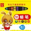 【开心图书】一二年级暑假作业+开心教育作业本+限时送1盒12色蜡笔 商品缩略图8