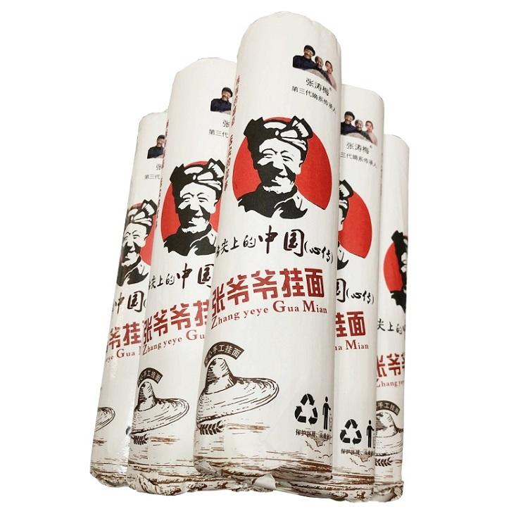 张涛梅纯手工空心挂面 舌尖上的中国报道  传承千年只为爷爷的味道 商品图4