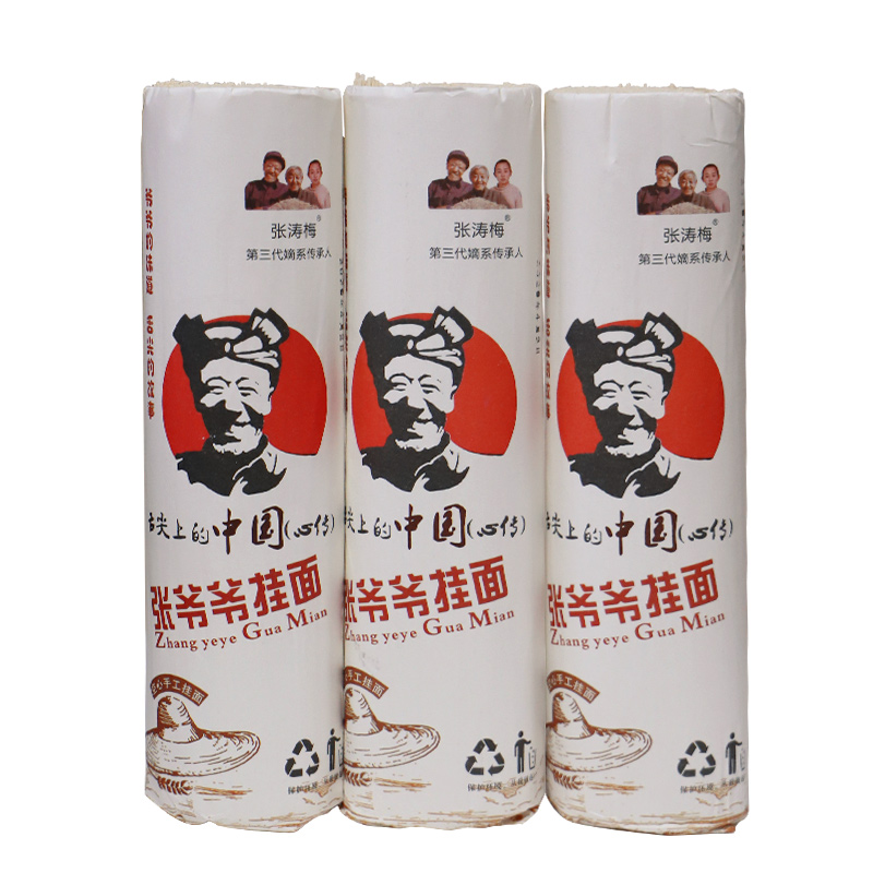 张涛梅纯手工空心挂面 舌尖上的中国报道  传承千年只为爷爷的味道 商品图0