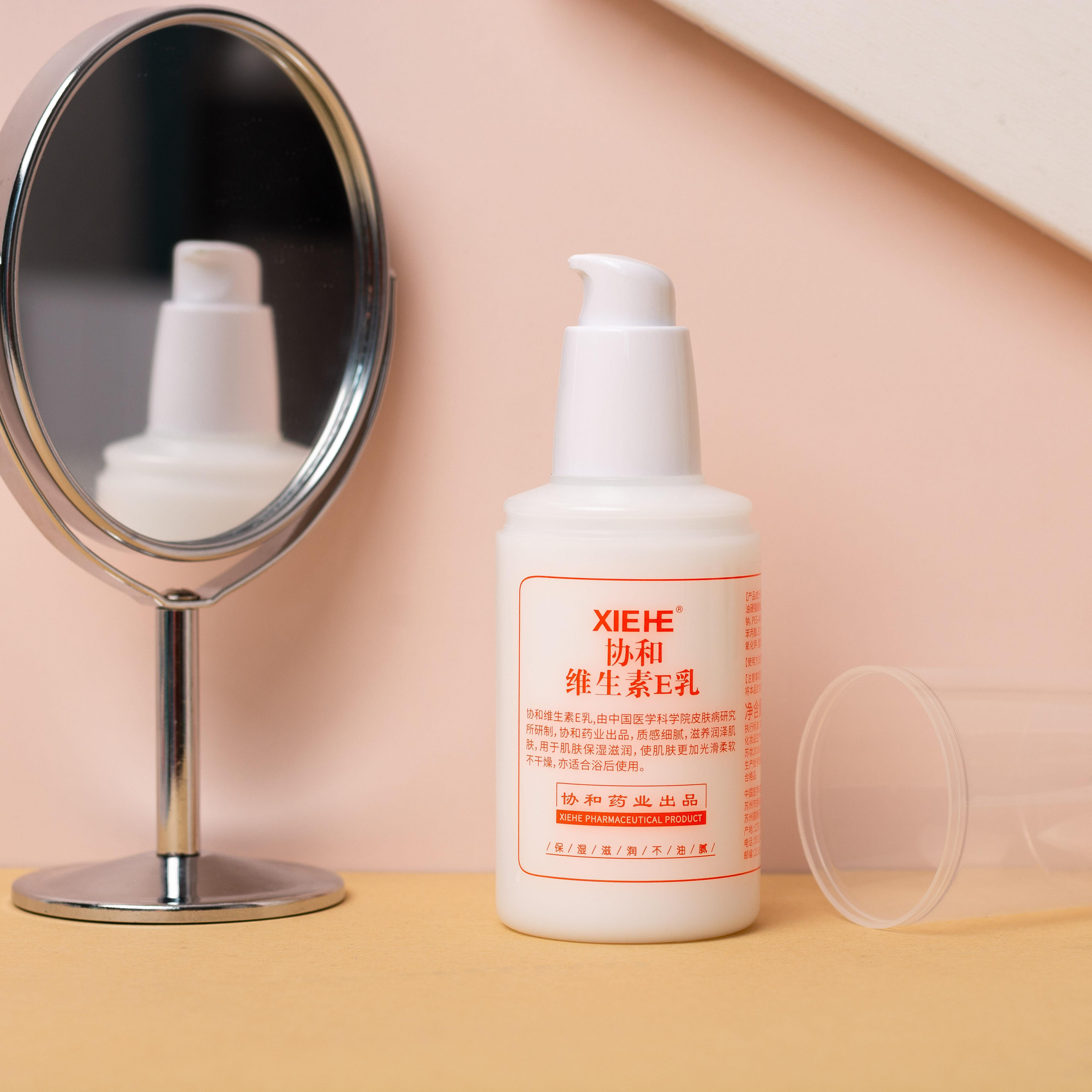 「协和维E乳小白瓶」国货之光 人气单品 协和维生素E乳液多重保湿 全身可用 商品图0