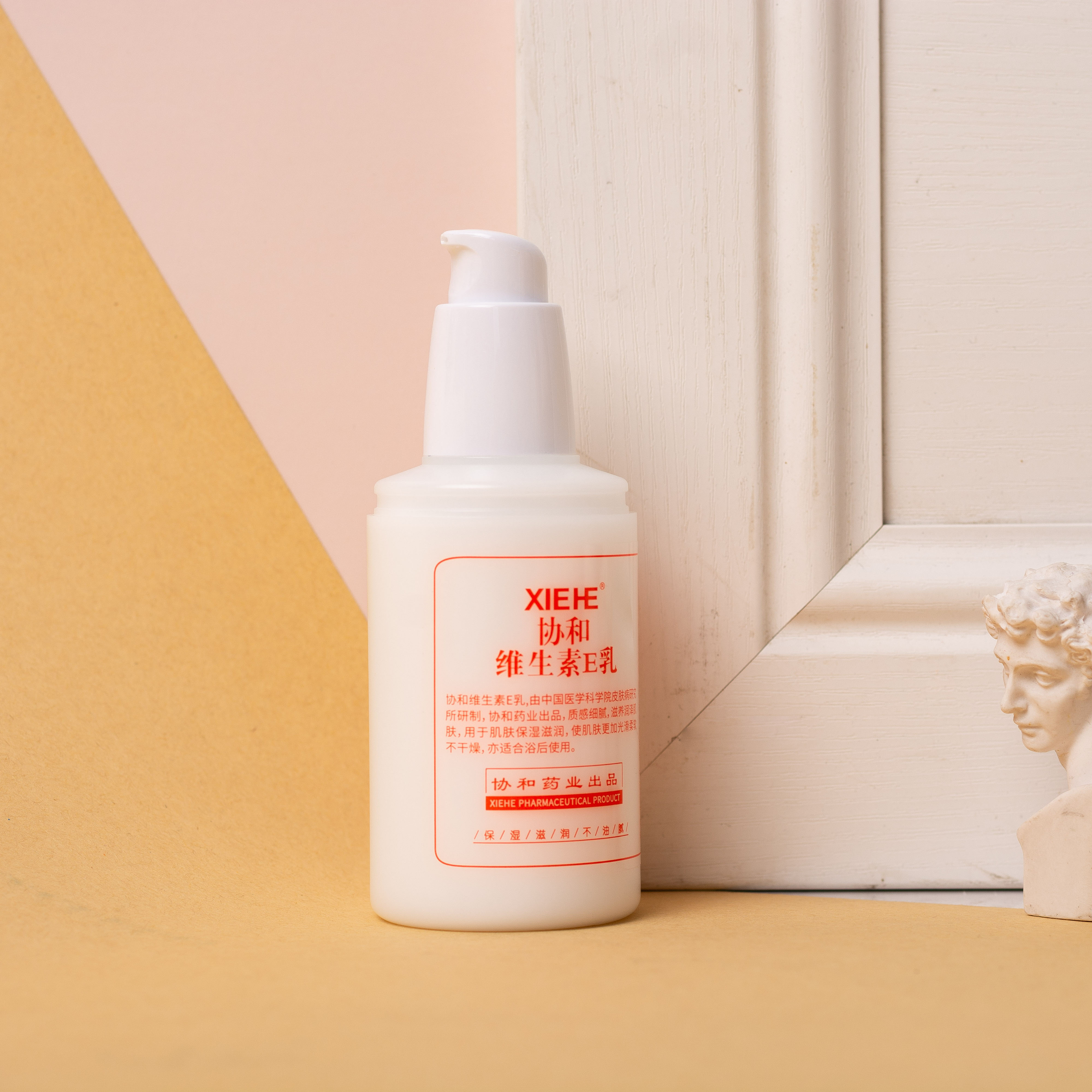 「协和维E乳小白瓶」国货之光 人气单品 协和维生素E乳液多重保湿 全身可用 商品图1