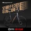 瑞豹PARDUS知更鸟 22变速碳纤维弯把破风自行车 商品缩略图0