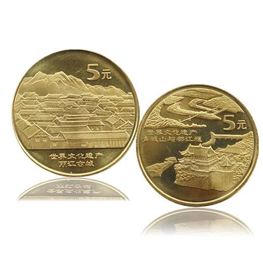 【央行发行】世界文化遗产系列·普通纪念币封装套装(10枚) 商品图2