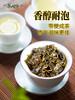 2020茶人岭 【台湾原装高山茶】冻顶乌龙150g  乌龙茶叶 商品缩略图2