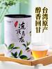 2020茶人岭 【台湾原装高山茶】冻顶乌龙150g  乌龙茶叶 商品缩略图0