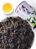 2020茶人岭 【台湾原装高山茶】冻顶乌龙150g  乌龙茶叶 商品缩略图5