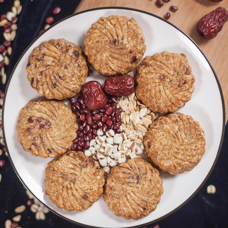 [红豆薏米燕麦饼]经典搭配 好吃不腻 300g/袋 买三送一 商品图0