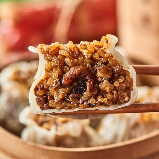 [糯米烧麦组合 香菇鲜肉/麻辣香肠/梅干菜/章鱼海鲜]四种口味 任意搭配 420g/6只/袋 共4袋(24只) 商品图2